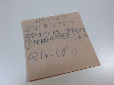 IMG_20131102_220456.jpg