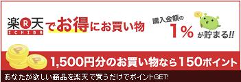 gendama_syoukai.png