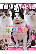 雑誌100411