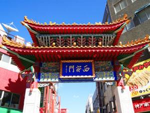 南京町(西安門)2
