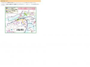 地蔵盆 地図