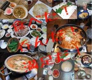 food_20131005195757d4e.jpg