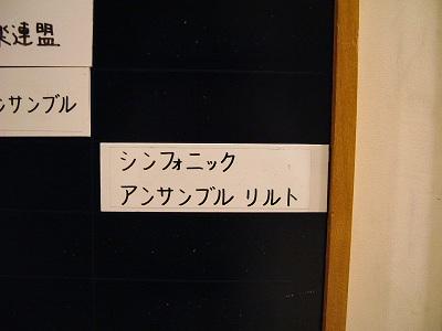 0129-06.jpg