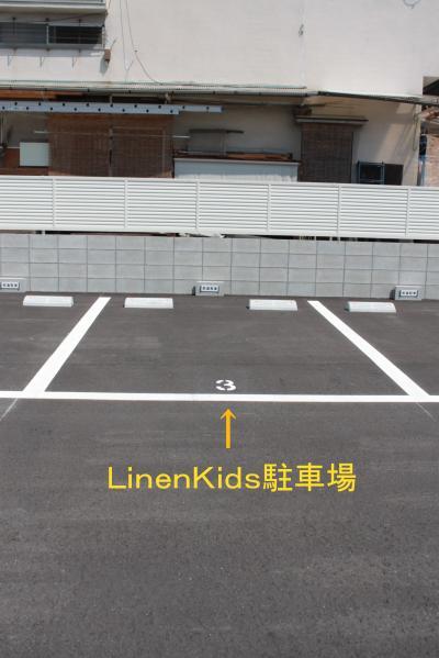 IMG_9378駐車場_convert_20110829162543