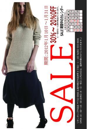 2012年SALE告知_convert_20120107165827
