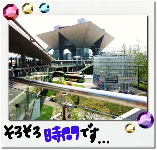 日本ホビーショー5☆