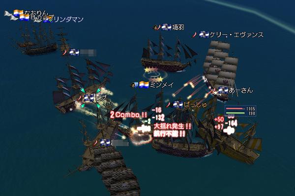 gvonline-2011-10-02-22-12-2.jpg
