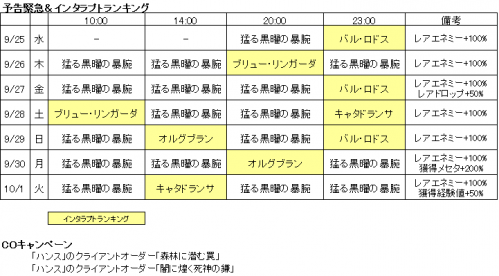 20130925-1001.png