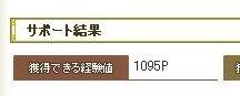 2013-02-28c.jpg