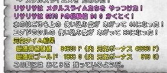 amarec20130518-014655a.jpg
