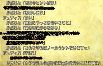 amarec20130524-235930a.jpg