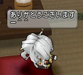 amarec20130708-002520a.jpg
