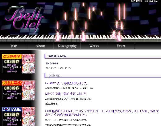 bellclef web