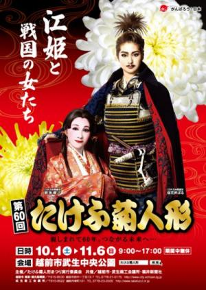 takefukiku-1_邵ョ蟆柔convert_20110920054122