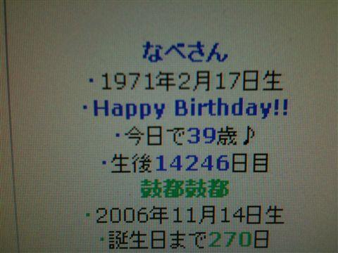 20100217_画像 036_R