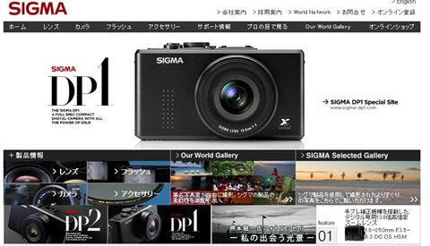 20100222_P1000100043_R.jpg