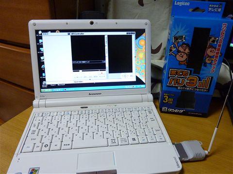 20100302_P1000220_R.jpg