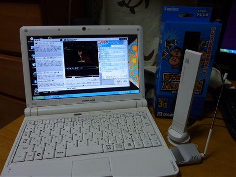 20100302_P1000221_R.jpg