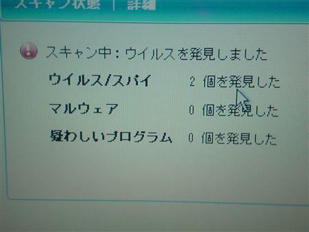 20100311_SN3D0450_R.jpg