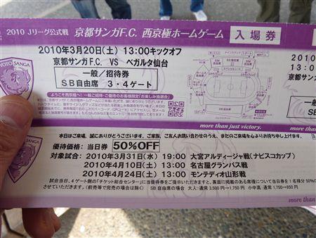 20100320_P1000919_R.jpg