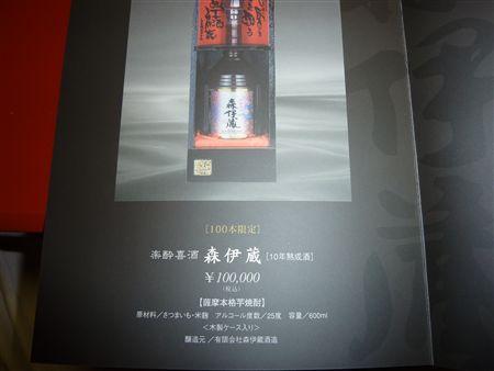 20100428_P1010787_R.jpg