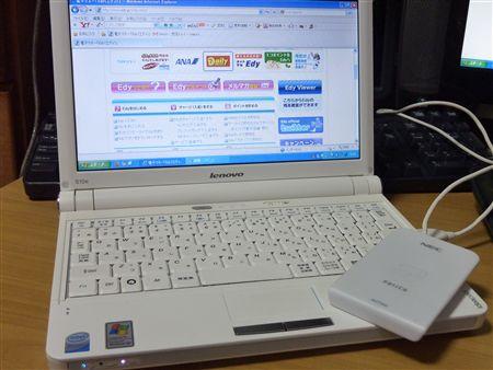 20100510_P1020207_R.jpg