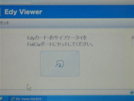 20100510_P1020209_R.jpg