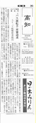 読売1019