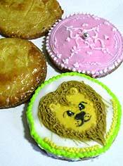 12_cookie.jpg