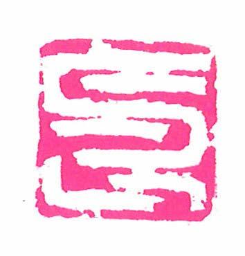 13_tenkoku1.jpg