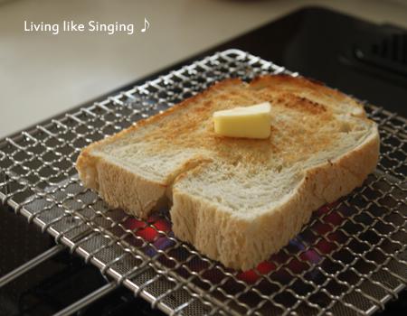 焼網でトースト