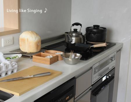 朝の台所②