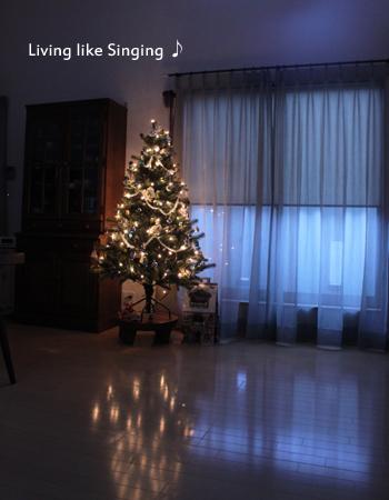 クリスマスツリー2014③