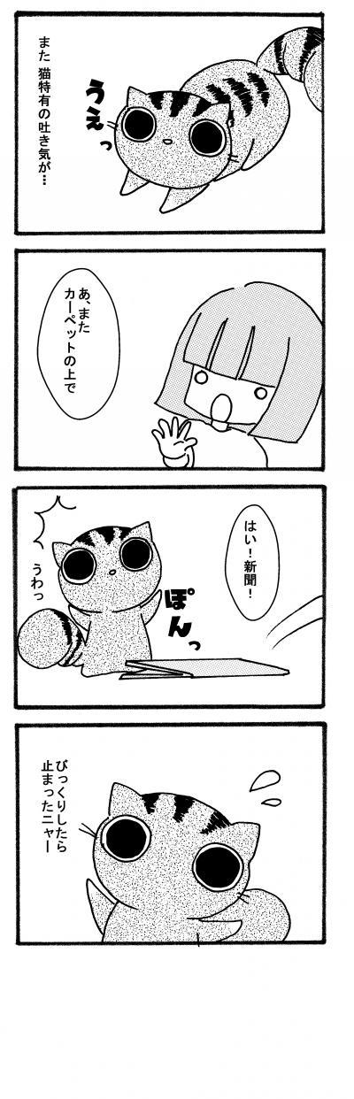 新聞3ブログ