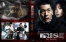 IRIS2ジヤケット DVD
