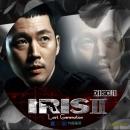IRIS2レーベル-1