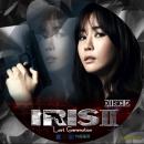 IRIS2レーベル-2