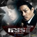 IRIS2レーベル-3