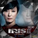 IRIS2レーベル-4