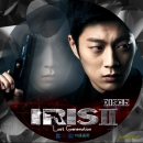 IRIS2レーベル-5