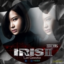 IRIS2レーベル-7
