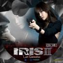IRIS2レーベル-9