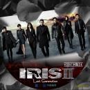 IRIS2レーベル-10