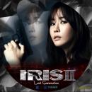 IRIS2レーベル-12