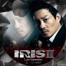 IRIS2レーベル-13