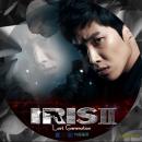 IRIS2レーベル-16