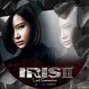 IRIS2レーベル-17
