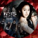 IRIS1レーベル-2