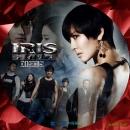 IRIS1レーベル-5