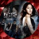 IRIS1レーベル-8